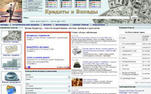 контекстная реклама яндекс.директ обучение