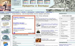 Реклама контекстная на сайтах