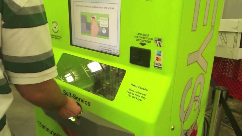 Автомат для дубликата ключей
